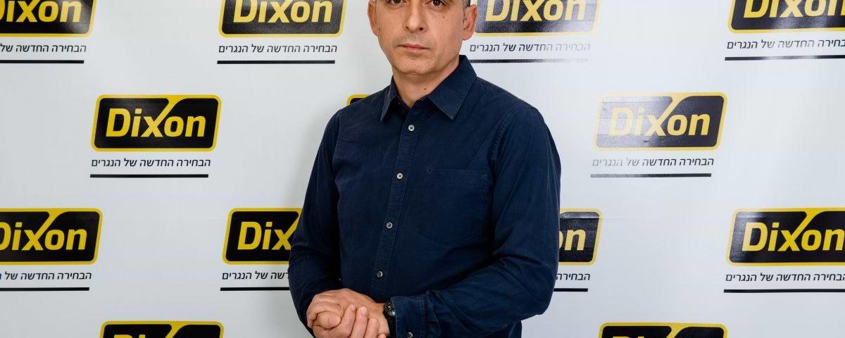 אהרון כהן